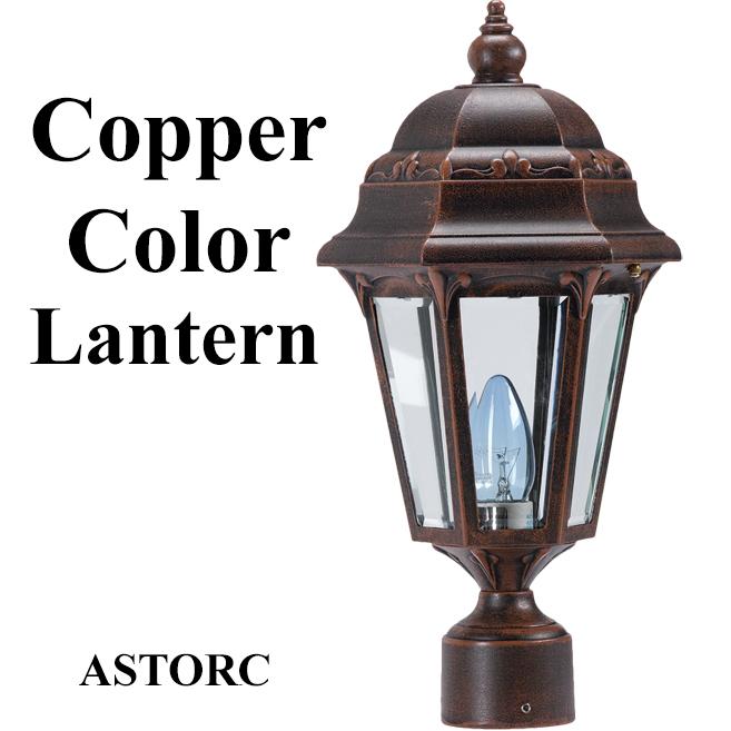 Copper Color Lantern ASTORC